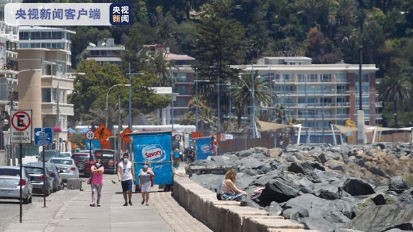 智利新冠肺炎疫情形势严峻 政府或再收紧防疫政策