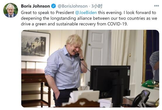 """首次与拜登通话后 约翰逊发推:期待""""深化两国长期联盟"""""""
