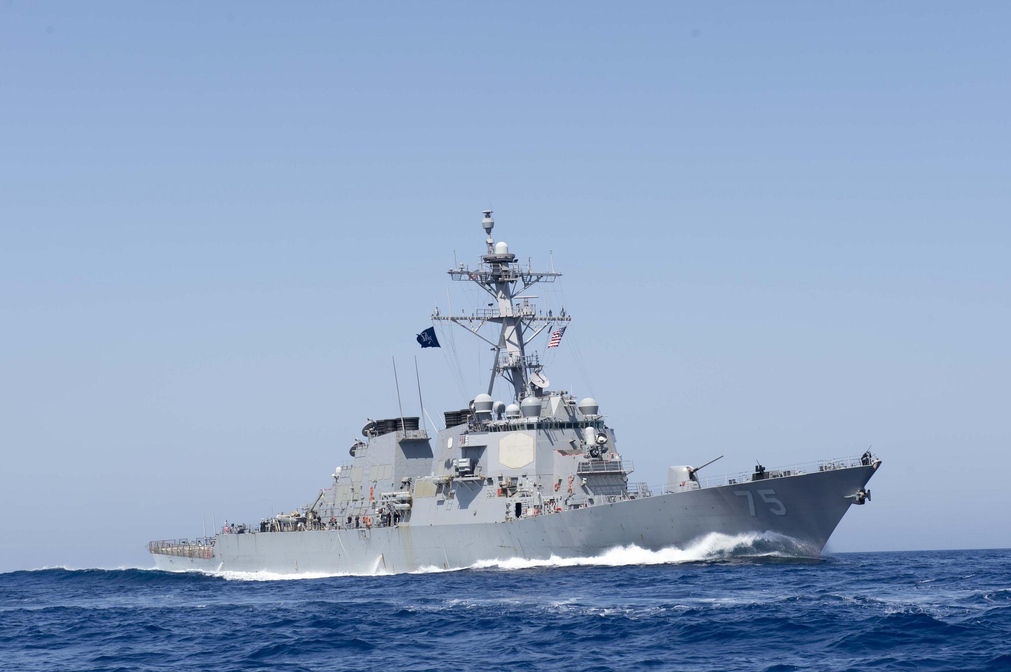 美军驱逐舰进入黑海 俄军迅速派出舰只跟踪
