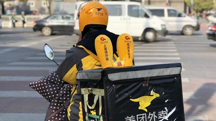 上海人大代表:50%交通事故与非机动车有关,外卖电动车必须接入公安平台图片