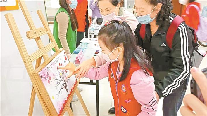 2021年小心愿·微慈善为特殊儿童送上新年礼物