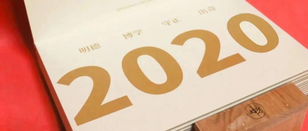 媒体青大 美媒与共 | 青岛大学2020年度新媒体平台评选开始报名啦!图片