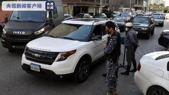 """黎巴嫩""""居家令""""延长 民众抗议活动持续"""