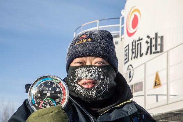 """中国航油漠河:战极寒斗冰雪 """"百日攻坚""""再行动"""