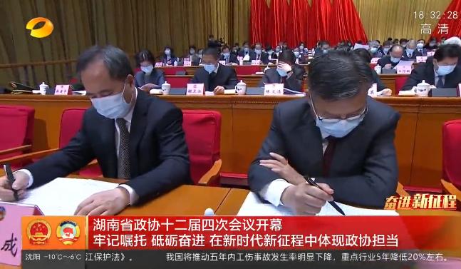 山西副省长王成,已赴任湖南图片