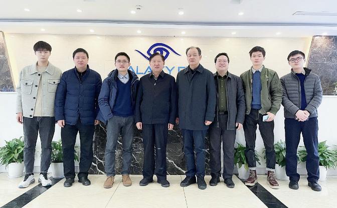 浙江省创投协会领导莅临北冥星眸探讨通用AI新机遇