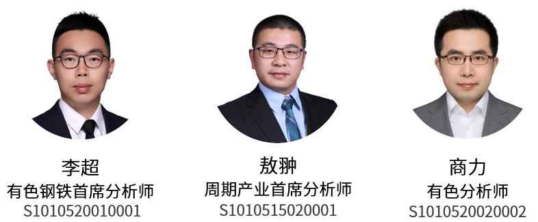 宝钛股份(600456):高景气周期下最受益的钛产业核心资产