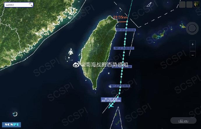 美军U-2S高空侦察机飞南海,距台湾海岸线仅22.55海里