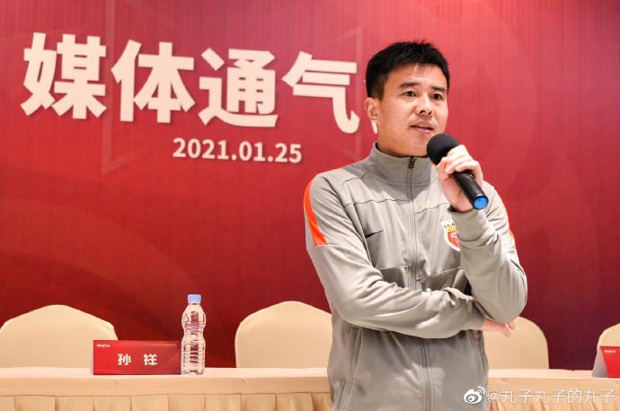 孙祥:内援方面会有动作,谭龙是否加盟以俱乐部官宣为准