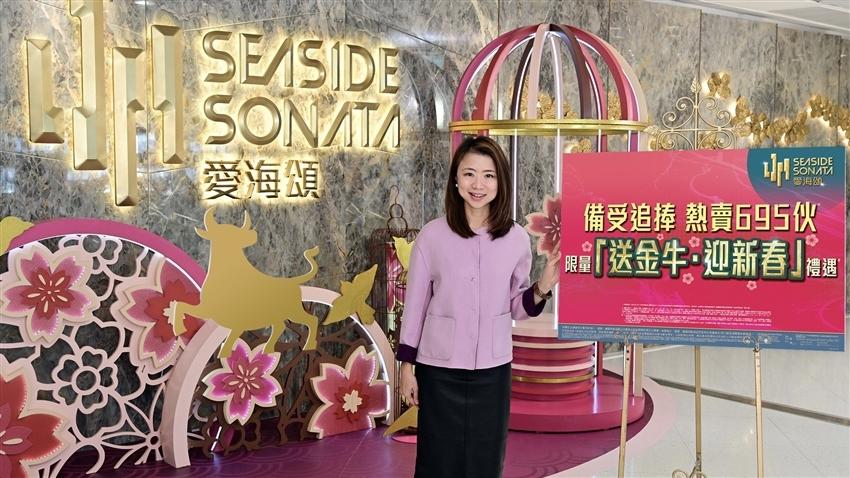 长实集团(01113.HK)长沙湾「爱海颂」累售695伙 套现逾66亿元