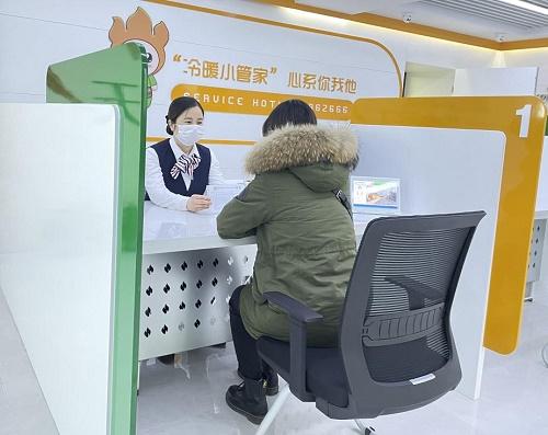 """合肥市劳动模范鲍瑾:做好用户的""""冷暖小管家"""""""