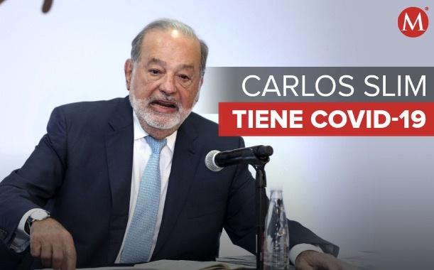 墨西哥首富斯利姆确诊感染新冠病毒 目前症状轻微