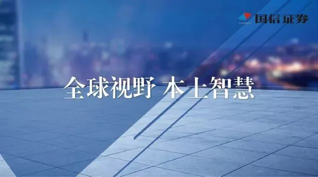 新东方-S(09901.HK)财报点评:业绩稳步增长,OMO模式成效初显