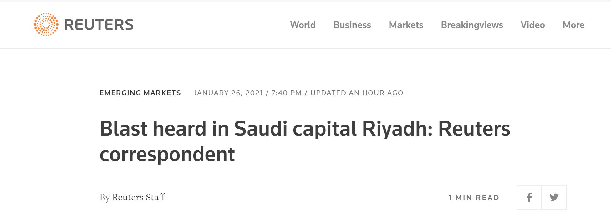 路透社:记者在沙特首都利雅得听到爆炸声