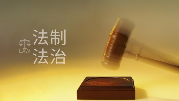 刘晓云:去年上海司法拍卖成交标的5051件,成交金额249.5亿元