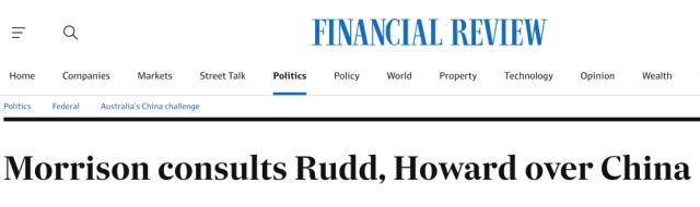 媒体:澳大利亚总理那个急啊……
