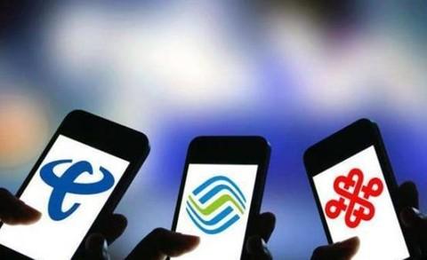 联通流失1266万用户,移动流失800万,三大运营商都在搞什么?