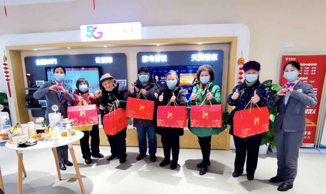 中国电信湖北公司提升适老化服务、让科技更好服务老年人