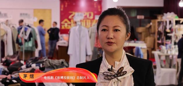 """文化十分丨探班《埃博拉前线》 讲述中国援非医疗队""""战疫""""故事"""