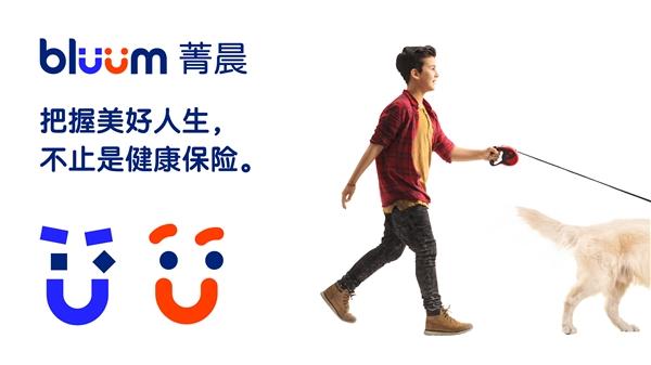 blüüm 菁晨联合泰山财险发布重疾新规下的全新女性特定疾病保险