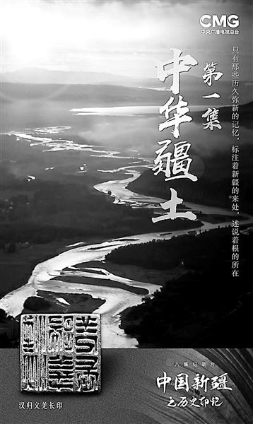 """国宝级文物""""集群式""""亮相"""