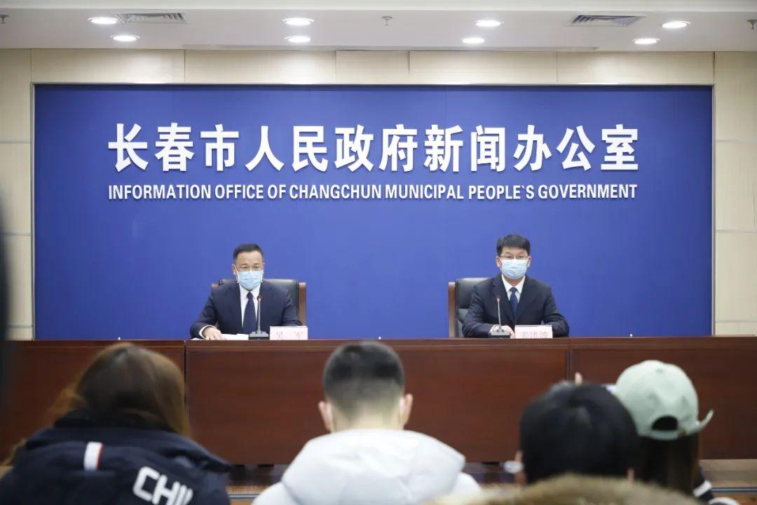 长春召开第15场疫情防控新闻发布会!通化首批4名新冠肺炎患者出院