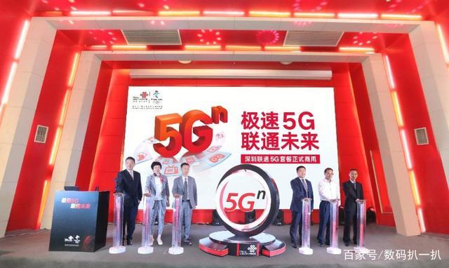 5G时代下,中国联通却成为最大输家