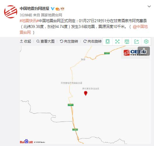 甘肃酒泉市阿克塞县发生3.6级地震 震源深度10千米图片