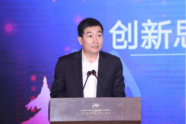 【领导致辞】王广宇理事长在2020年第四季度宏观形势分析会暨年会上的致辞