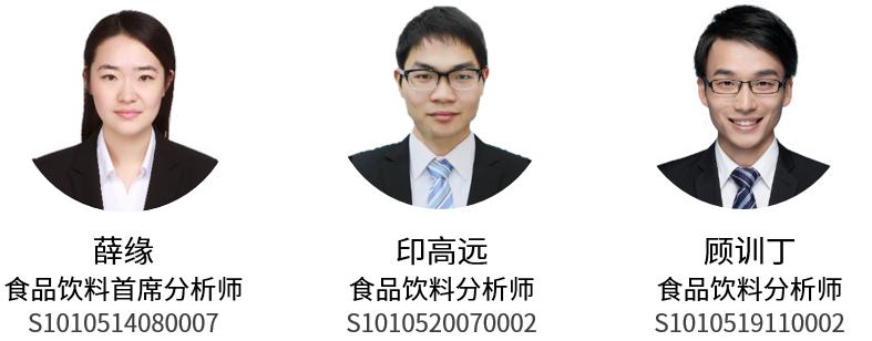 洋河股份(002304):改革加速兑现,期待辉煌重现