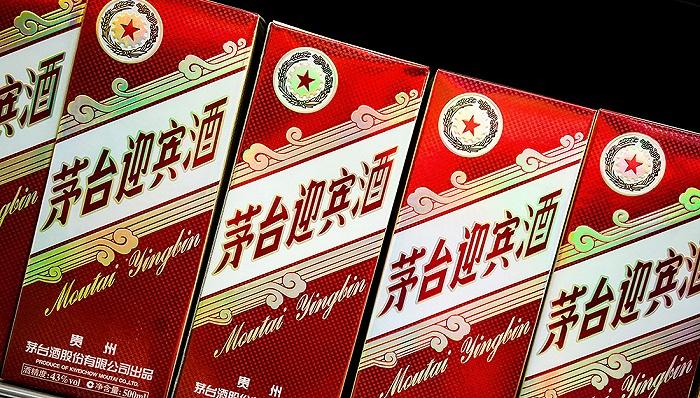 """""""就地过年""""新趋势:春节酒类流向集中大城市"""