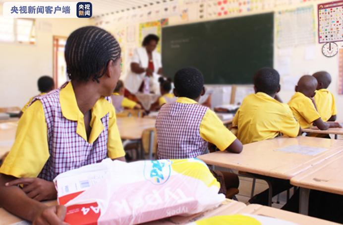 耗资7000万纳元 纳米比亚政府推动学生复课