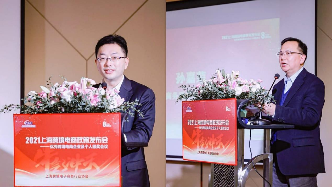 新蛋集团全球CEO 邹果庆先生出任上海跨境电子商务行业协会专委会主任委员