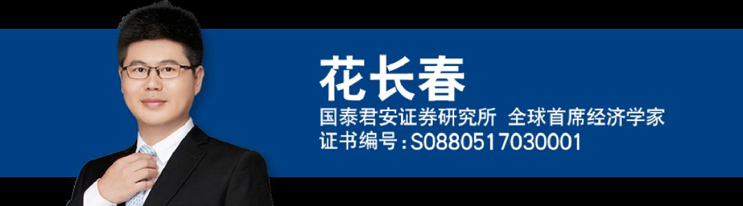 晨报0127 | 货币流动性专题、主动股基2020Q4季报点评