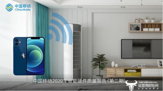 中国移动整理了一份手机WiFi6指南