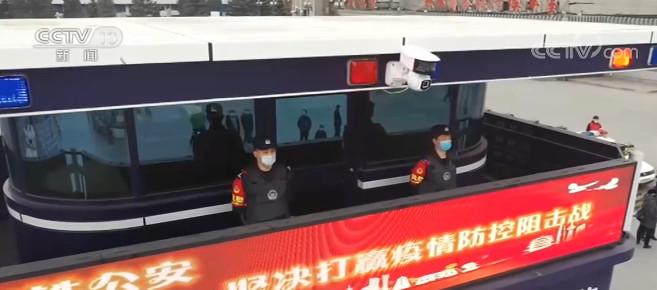 铁路警方开展三大专项行动保障春运图片