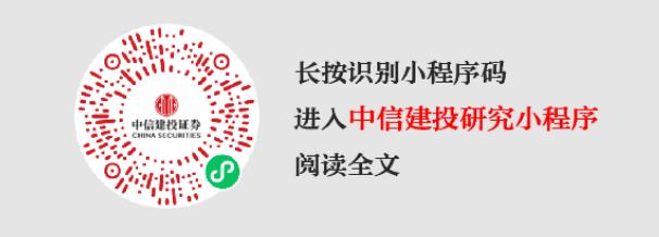 【中信建投电子|刘双锋&雷鸣团队】苹果发布第一财