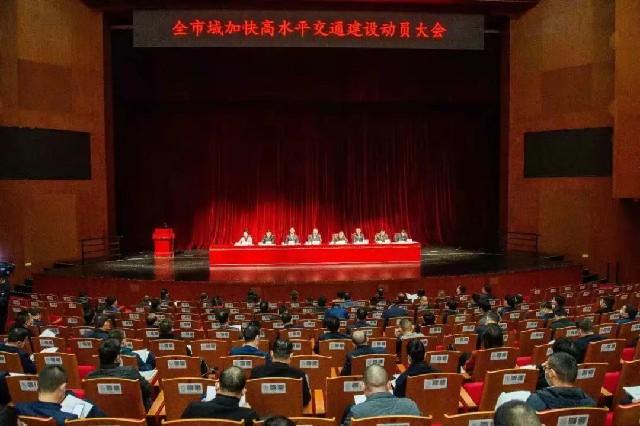 [浙江]慈溪、宁波、杭州湾新区未来5年将完成交通投资超500亿元(图)