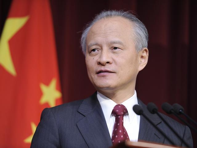 """中国驻美大使:""""联合盟友制衡中国""""与""""煽动仇恨争端""""相比,是""""换汤不换药""""图片"""