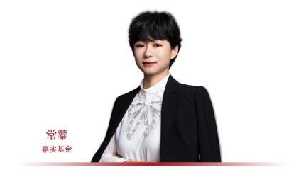 《【杏耀在线登录注册】大盘涨8%,这位女神基金经理任职回报已近223%!》