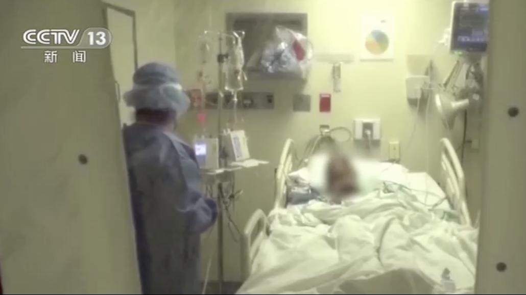 美疾控中心:累计死亡病例下月或超50万