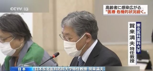 日本首都圈紧急状态满三周 新冠肺炎疫情未见缓解