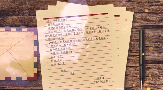 """华润雪花啤酒疫情中""""逆行"""" 为中国经济正增长贡献雪花力量"""