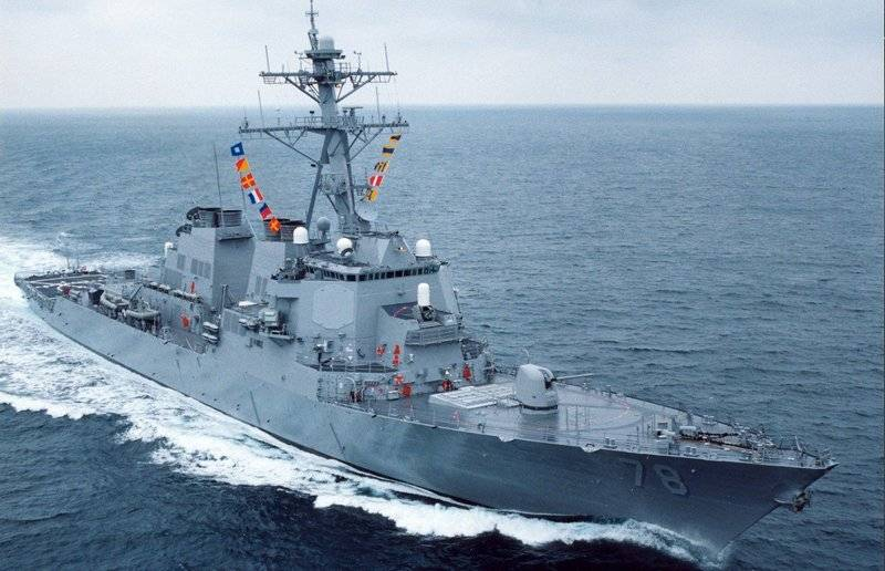 美又一驱逐舰驶入黑海海域 俄对其动向进行监视