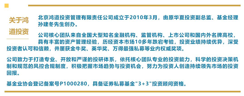 鸿道投资:市场误读了央行的货币政策 今年春节前后会比往年更宽松