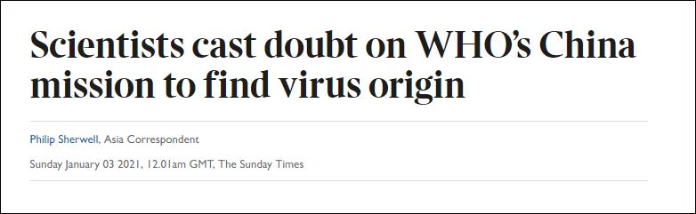 """世卫专家团计划本月来华调查 英媒赶紧""""有罪推证""""图片"""
