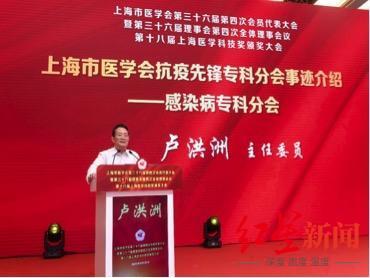 上海、广东发现境外变异新冠病毒感染病例,专家称尚无证据证明其增加致病性图片