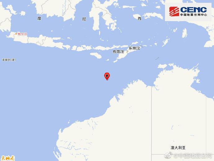 澳大利亚西北部附近海域5.7级地震 震源深度10千米