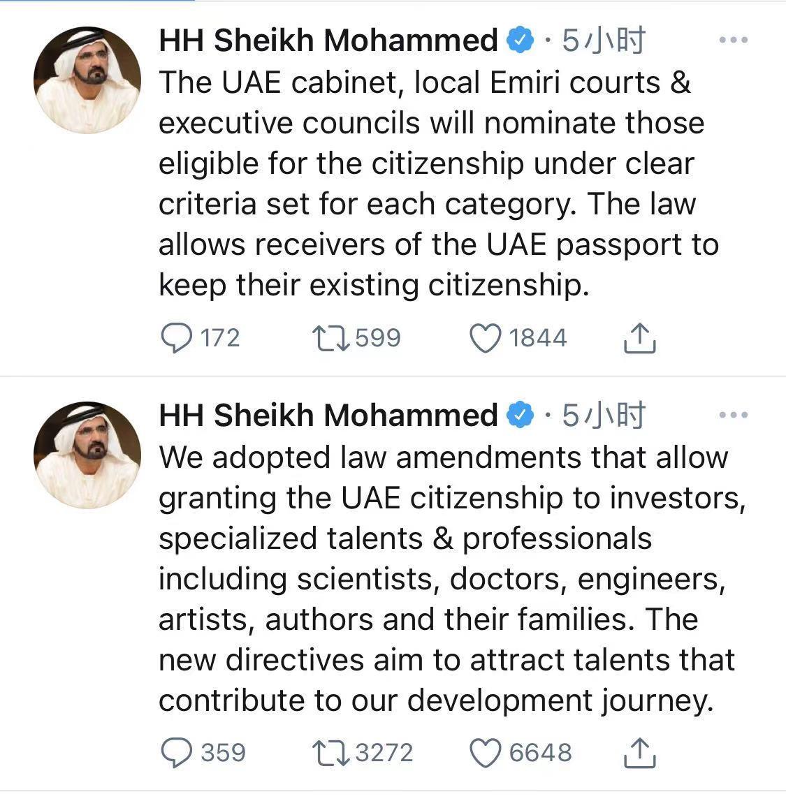 阿联酋将给予符合条件的外国投资者和专业人士公民权