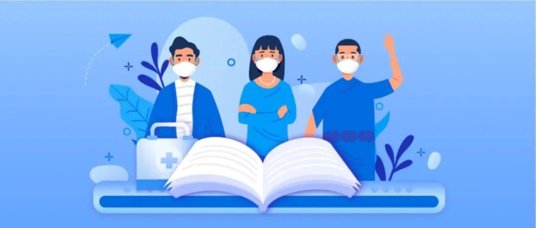 聚焦 |事关寒假疫情防控和留校学生,教育部最新要求来了图片